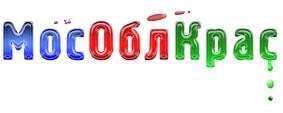 МОСОБЛКРАС -